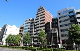 新宿区 四谷 2LDK {building type}