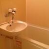 1K Apartment to Rent in Saitama-shi Sakura-ku Bathroom