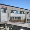 1R Apartment to Rent in Shinjuku-ku Shopping Mall