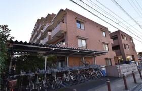 2LDK Mansion in Shiraitodai - Fuchu-shi
