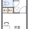 1K Apartment to Rent in Kobe-shi Chuo-ku Floorplan