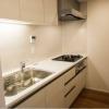 1LDK Apartment to Rent in Meguro-ku Kitchen