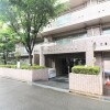3LDK Apartment to Buy in Suita-shi Entrance Hall