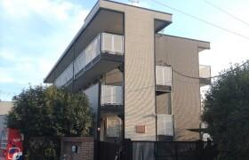 1K Mansion in Kitaichinosawamachi - Utsunomiya-shi