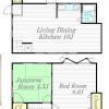 2LDK House to Buy in Shinjuku-ku Floorplan