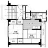 2K Apartment to Rent in Tajimi-shi Floorplan