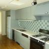 4LDK Apartment to Rent in Shibuya-ku Kitchen