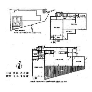 4LDK House in Shiomidai - Yokosuka-shi Floorplan