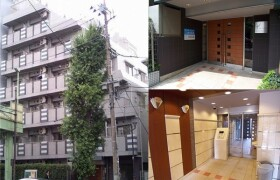 2K Mansion in Yakumo - Meguro-ku