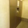 1K Apartment to Rent in Kita-ku Shared Facility