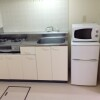 1DK Apartment to Rent in Otaru-shi Interior