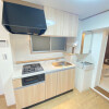 1LDK Apartment to Buy in Nerima-ku Kitchen