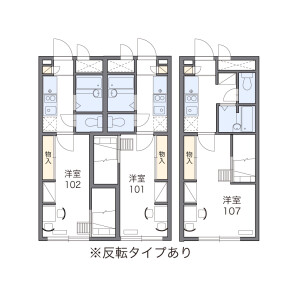1K Apartment in Fuda - Chofu-shi Floorplan