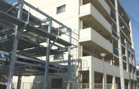 2LDK Mansion in Kitamachi - Yokohama-shi Seya-ku