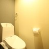 2LDK House to Buy in Osaka-shi Nishinari-ku Toilet