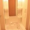 1K Apartment to Rent in Saitama-shi Urawa-ku Washroom