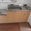 2LDK Apartment to Buy in Sakai-shi Minami-ku Kitchen