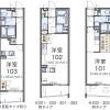 在目黒区内租赁1R 公寓 的 楼层布局