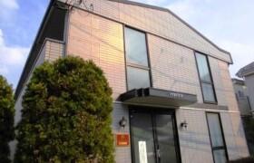 2DK Apartment in Sunagawacho - Tachikawa-shi