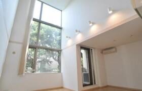 3LDK Mansion in Mukogaoka - Bunkyo-ku