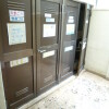 1R Apartment to Rent in Bunkyo-ku Shared Facility