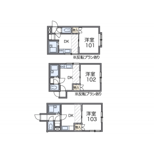 1DK Apartment in Chitosecho - Hakodate-shi Floorplan