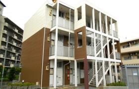 1K Mansion in Aobaoka minami - Suita-shi