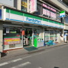 3K Apartment to Rent in Matsudo-shi Convenience Store
