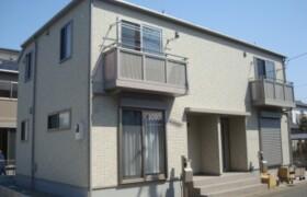2LDK Terrace house in Miyakocho - Chiba-shi Chuo-ku