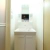 1K Apartment to Buy in Shibuya-ku Washroom