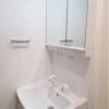 2DK Apartment to Buy in Shinagawa-ku Washroom