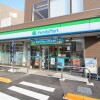 3LDK House to Buy in Suginami-ku Convenience Store