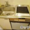 1K Apartment to Buy in Sumida-ku Kitchen