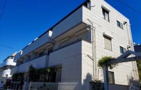2DK Mansion in Takaban - Meguro-ku