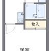 1K Apartment to Rent in Kyoto-shi Ukyo-ku Floorplan