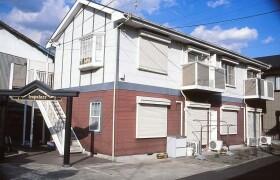 2DK Mansion in Takakura - Fujisawa-shi