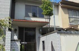 4DK {building type} in Kajiicho - Kyoto-shi Kamigyo-ku