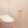 1LDK Apartment to Buy in Osaka-shi Chuo-ku Toilet