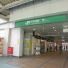3LDK マンション 品川区 Train Station
