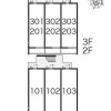 1R Apartment to Rent in Saitama-shi Chuo-ku Layout Drawing