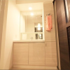 1LDK Apartment to Buy in Nerima-ku Washroom