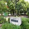 在名古屋市名東区购买整栋 办公室的 公园