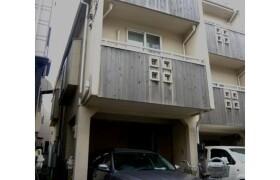 2SLDK House in Kyodo - Setagaya-ku