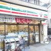 1K Apartment to Rent in Toshima-ku Convenience Store