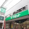 2DK House to Rent in Suginami-ku Supermarket