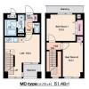 2DK Apartment to Rent in Nakano-ku Exterior