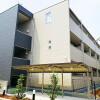 1K Apartment to Rent in Sakai-shi Nishi-ku Interior