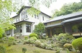 10SLDK {building type} in Misasagi oiwa - Kyoto-shi Yamashina-ku