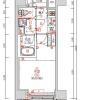 1K Apartment to Buy in Koto-ku Floorplan