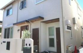 1DK Apartment in Higashiyukigaya - Ota-ku